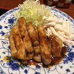 和 - メインの生姜焼アップ
