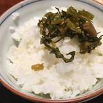 和 - ライスに自家製野沢菜をトッピング