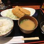 和 - アジフライ定食(950円)