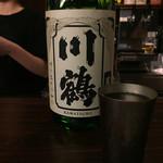 57869301 - 川鶴