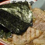 松戸中華そば 富田食堂 - 中華そば 全部のせ 普通盛り