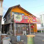 麺屋 心 - 隣は焼き鳥屋さん