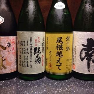 日本酒は四国の銘柄で取り揃えています