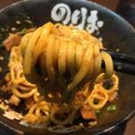 57877356 - 油そば(720円)麺リフト