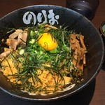のりお 難波中店 - 油そば(720円)