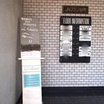 ラ・カラミータ - 外観 1階入口