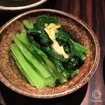 おくどさん - 小松菜の煮びたし