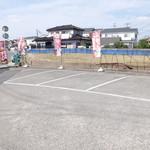 濃厚家 - 駐車場