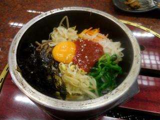 麻布 韓日館 - 石焼ビビンバ