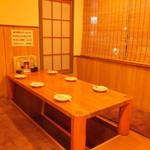 鉄板居酒屋OHANA - 6~8名様向けの堀こたつです。