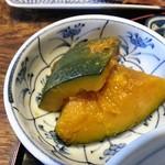 みち草亭 - かぼちゃ煮