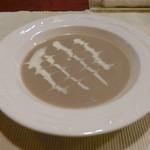 57893509 - 信州キノコのポタージュスープ