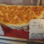神楽坂飯店 - チャレンジ・ジャンボ餃子