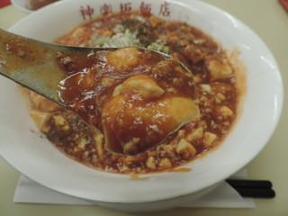 神楽坂飯店 - マーボー焼きそばのマーボー