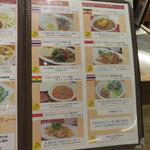カフェ クロスロード - 世界のご飯、鶏料理