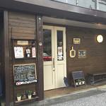 cafe copain - 外観入口