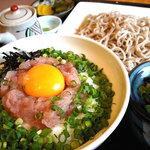 さぬきうどん天霧 - ネギマグロ丼とザルそば(もりそば?)