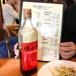 57901183 - 台湾紹興酒ハーフボトルを頼んだら本当にハーフボトルが来た