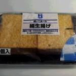 三代目茂蔵松伏直売所 - 料理写真:絹生揚げ