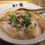 麺や佑 - ラーメン