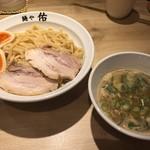 麺や佑 - つけ麺