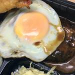 ジンロック - ハンバーグ150g+目玉焼き