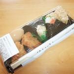 日本ばし大増 - 料理写真:彩りおにぎりセット