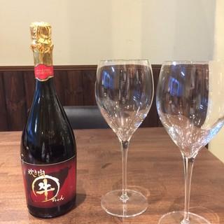牛ちゃんオリジナルスパークリングワイン