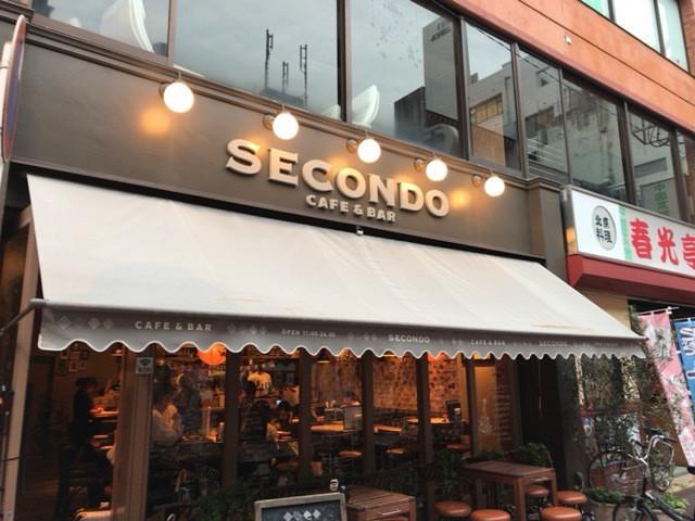 セコンド カフェ&バー