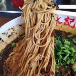 万豚記 - 黒胡麻担々麺(麺)