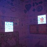 めいどりーみん - スーパー電脳集団「TEAMLAB★」とコラボしたデジタル感満載な店内!