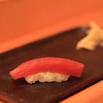 鮨 江なみ - 漬け
