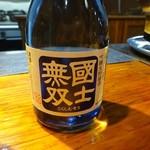 成吉思汗 大黒屋 - 地元旭川の酒「国士無双」300ml 1000円