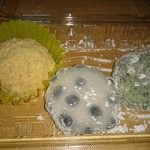 柴田製菓 - 料理写真:おはぎ・豆もち・草餅