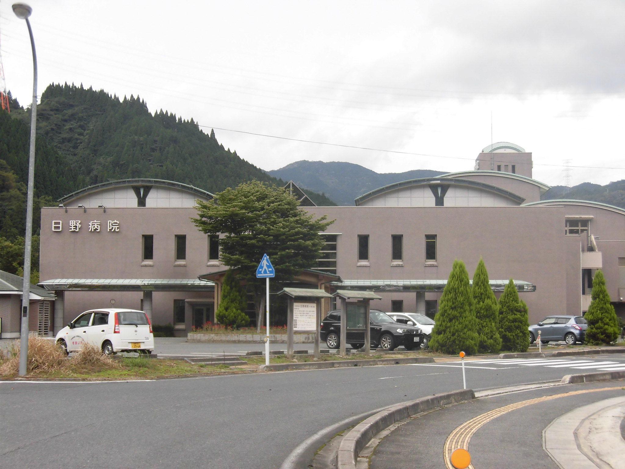 日野病院食堂
