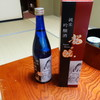 龍の瞳 - ドリンク写真:今月発売!龍の瞳純米吟醸です