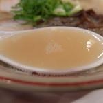 フクフク - スープ