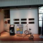 旬鮮台所 Zen - 2016年8月 当然のように獺祭!