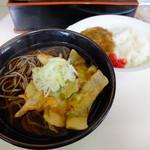 うどんそば たぬき - 料理写真:天ぷらそば、ミニカレー