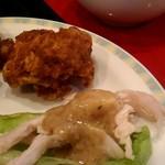 中国日隆園 - 唐揚げと棒々鶏