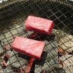 肉の匠 将泰庵 -