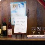 サントリー 登美の丘ワイナリー  - 無料試飲は三種(見学料1,000円に含まれる)
