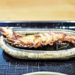 玉笑 - 海老の味噌漬け焼き