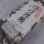 57924367 - ・そばまんじゅう 800円