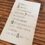 57925861 - ( *´艸`)マドンナ!