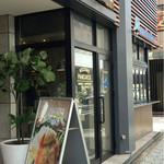 HUMMING BIRD by VERY FANCY KOKURA - ビジネスホテルの1Fにある