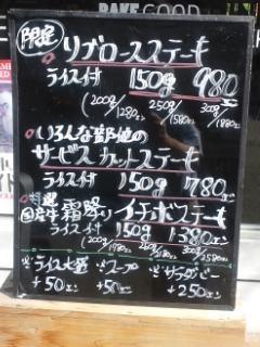 bake pizza nfc tekken - 店外メニュー