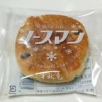 千秋庵 - 料理写真:ノースマン(162円)