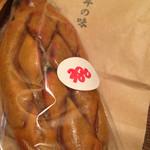 やきいも工藤 - スィートポテト。¥380。