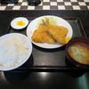 あらき - 料理写真:アジフライ定食 500円